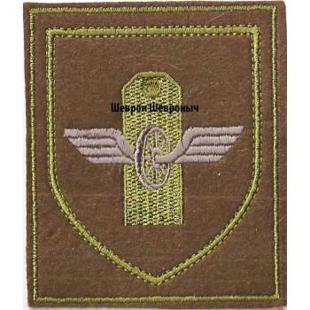 550 уч.полк ЖДВ