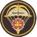 2 отдельная бригада СпН ГРУ