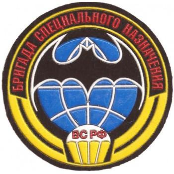 16 отдельная бригада СпН ГРУ