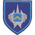 ОРТУ Оленегорск