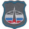 ОВУ Космических войск 4