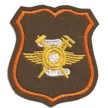 38-й Центральный аэрофототопографический отряд