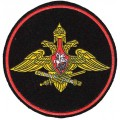 Генеральный штаб ВС РФ. Официал 3
