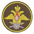 Военные представительства МО РФ