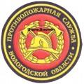 ППС Вологодской обл.