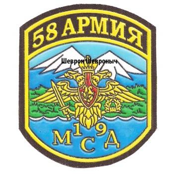 19 МСД