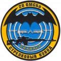 20 ОМСБр снайпер