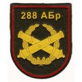 288 АБр2