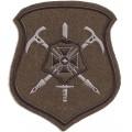 34 омсбр (г)