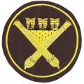 449 салютный дивизион