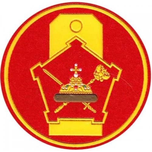 210-го гвардейского ковельского краснознаменного межвидового регионального учебного центра (мруц)