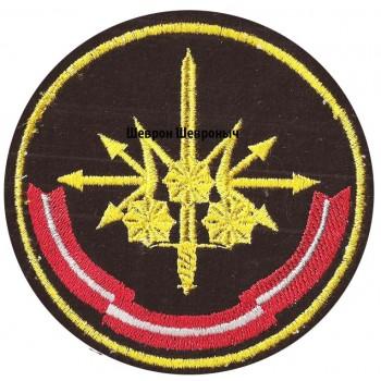 54  бригада управления