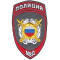 ООП МВД РФ
