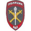 Территориальные органы МВД