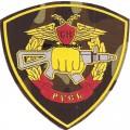 отряд Русь