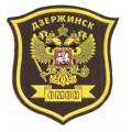 ОМОН Дзержинск