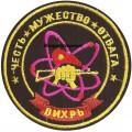 """71 ОБ """"ВИХРЬ"""""""