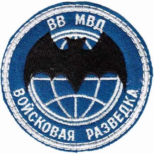 mvd6-500x500.jpg