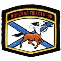 882 отдельный батальон  810 бригады МП