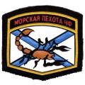 Подразделение разведки  810 бригады МП