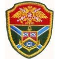 Отдельная бригада ПСК (г. Высоцк).