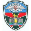 ОКПП «Уссурийск»