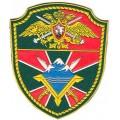 Мургабский ПО группы ФПС России в Республике Таджикистан