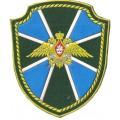 Департамент авиации ФПС