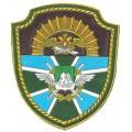 Курганский военный авиационный институт ПВ