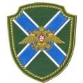 Командование морскими силами