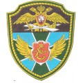 Отдельный авиационный учебный центр