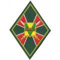 Даурский пограничный отряд