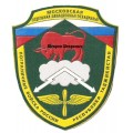 Московская ОАЭ