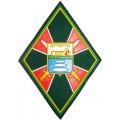 Пограничный отряд (п. Кокуй)