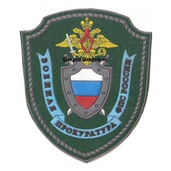 ВП ФПС России