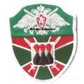 Пограничный отряд (г. Петропавловск -Камчатский)