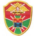 Пограничный отряд (г. Суоярви)