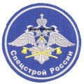Спецстрой РФ