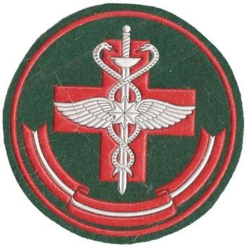 7 центральный военный клинический авиационный госпиталь МО РФ