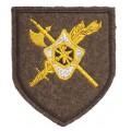 28 полк