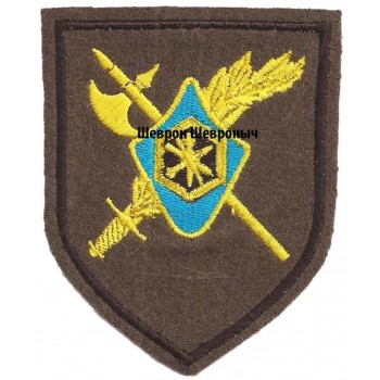 29 полк