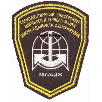 ГУМРФ