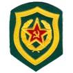 Пограничные войска КГБ СССР