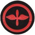 Специалисты авиационных средств БЧ-6