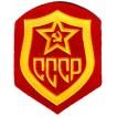 "нашивка ""СССР"""