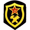 Топографическая служба ВС СССР