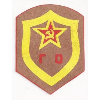 Войска ГО