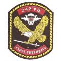 242 УЦ ВДВ