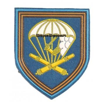 1065 гв. АП