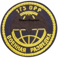 175 ОРР